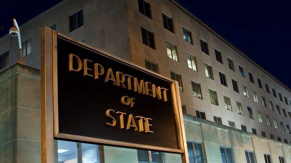 Zgrada američkog Stejt departmenta u Vašingtonu - Sputnik Srbija