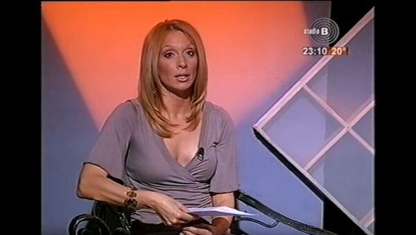 Dragana Ćosić - Sputnik Srbija
