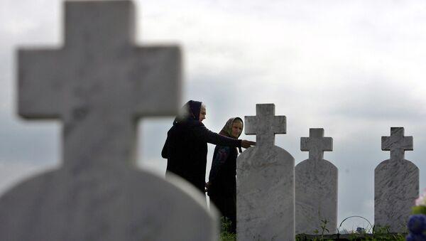 Гробље у Братунцу, БиХ - Sputnik Србија