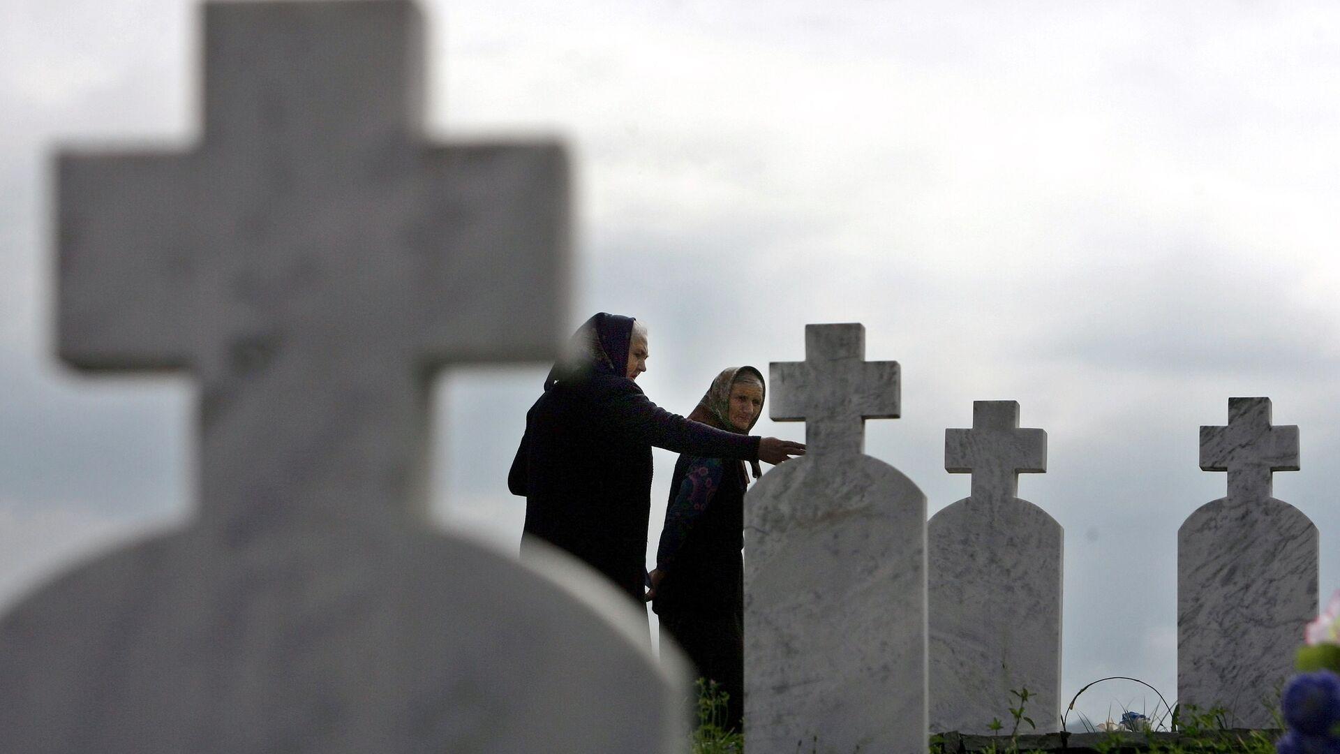 Гробље у Братунцу, БиХ - Sputnik Србија, 1920, 02.07.2021