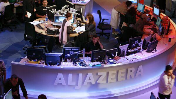 Redakcija arapske televizije Al Džazira - Sputnik Srbija