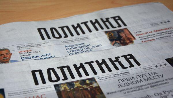 Новине Политика - Sputnik Србија