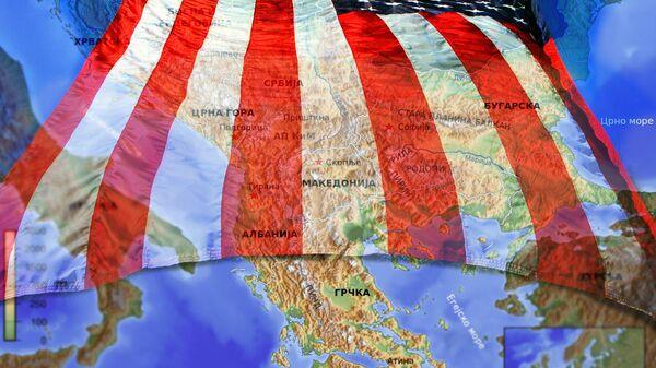 Балкан и утицај САД - Sputnik Србија