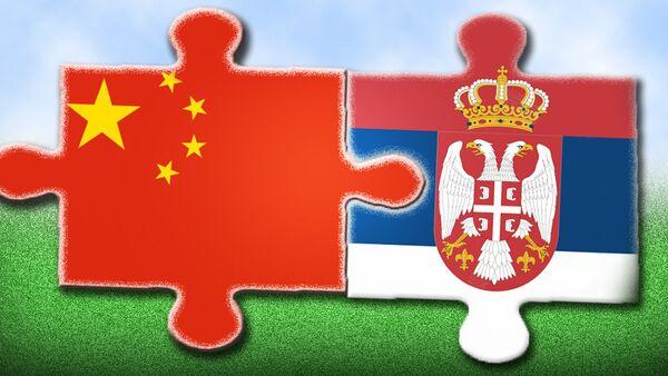 Кина Србија - илустрација - Sputnik Србија