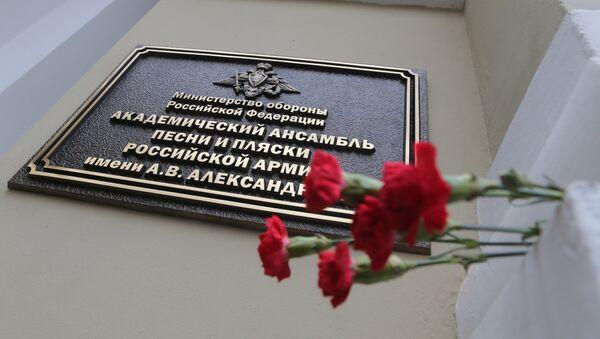 Цвеће у знак сећања на погинуле испред зграде Академског ансамбла песме и игре руске војске Александров у Москви. Авион Министарства одбране Русије Ту-154 у коме су се налазили чланови ансамбла срушио се након полетања из Сочија - Sputnik Србија
