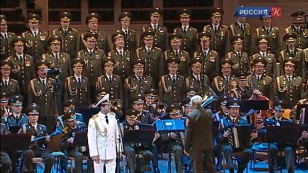 Vojni ansabl Aleksandrov - Sputnik Srbija