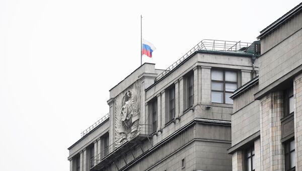 У Русији Дан жалости - Sputnik Србија