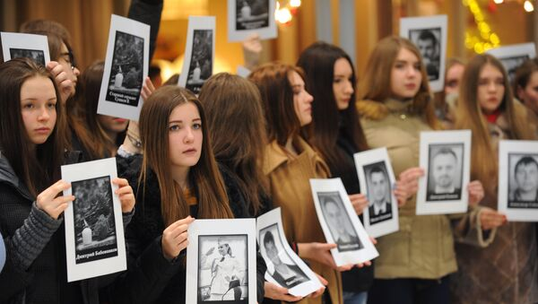 Помен настрадалима у паду авиона Ту-154 - Sputnik Србија
