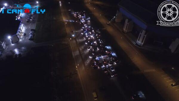 Jelka od automobila u Kalinjingradu - Sputnik Srbija