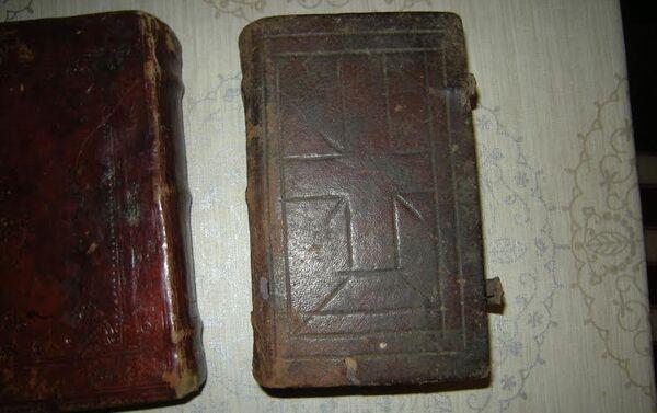 Псалтир из 1741. године - по много чему најзначајнија књига из колекције. - Sputnik Србија