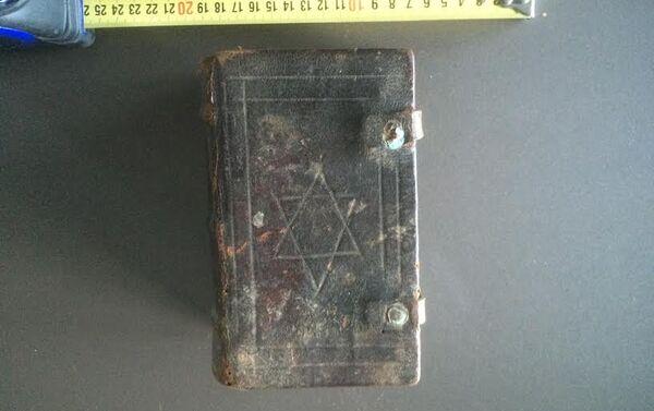 Мали Требник из 1790. године има одлично очуван уводни текст у славу Бога, царице Катарине и њеног племства. - Sputnik Србија