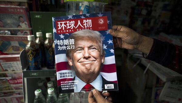 Кинески часопис са Доналдом Трампом на насловној страници - Sputnik Србија