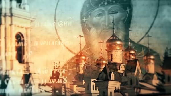 Pravoslavna crkva - Sputnik Srbija