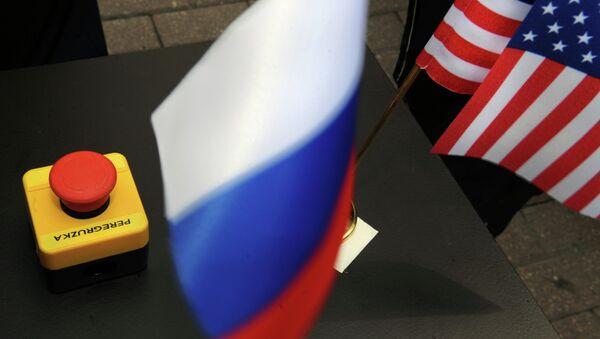 Ресетовање руско-америчких односа - Sputnik Србија