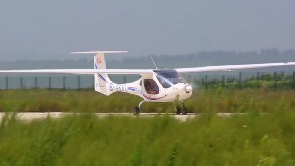 Avion RIks1E - Sputnik Srbija