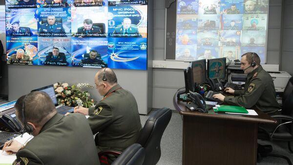 Оперативни центар Министарства за ванредене ситуације Руске Федерације - Sputnik Србија