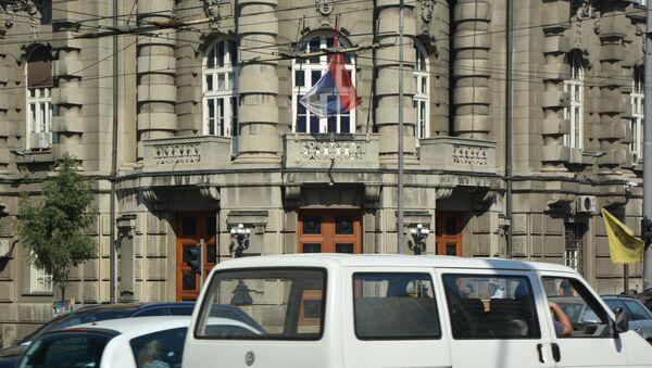 Vlada Republike Srbije - Sputnik Srbija