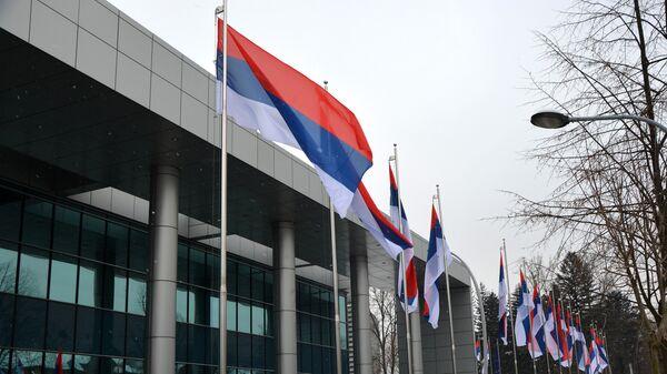 Зграда Владе РС у Бањалуци - Sputnik Србија