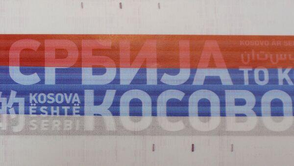 Voz koji će saobraćati na liniji Beograd — Kosovska Mitrovica - Sputnik Srbija
