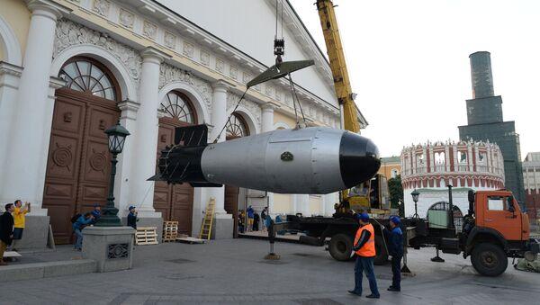 Car bomba - Sputnik Srbija