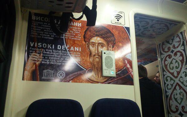 Enterijer voza bio je ukrašen kulturnim i istorijskim simbolima južne srpske pokrajine - Sputnik Srbija