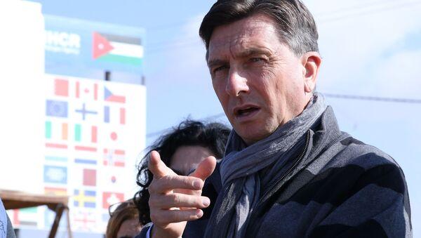 Borut Pahor - Sputnik Srbija