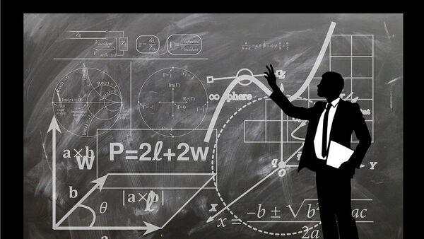 Математика - илустрација - Sputnik Србија