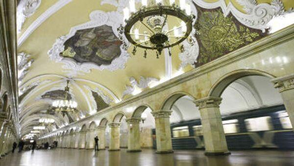 Станица московског метроа Таганска - Sputnik Србија