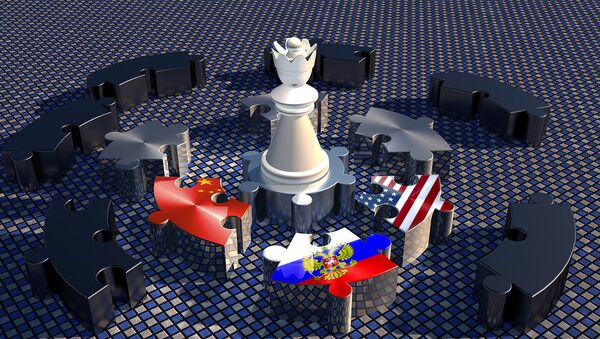 Нови светски поредак - илустрација - Sputnik Србија