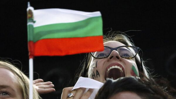 Bugarska - Sputnik Srbija