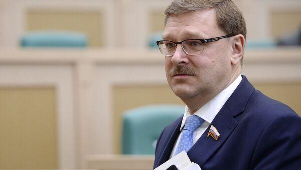 Шеф Комитета Савета Федерације за међународне послове Русије Константин Косачов - Sputnik Србија