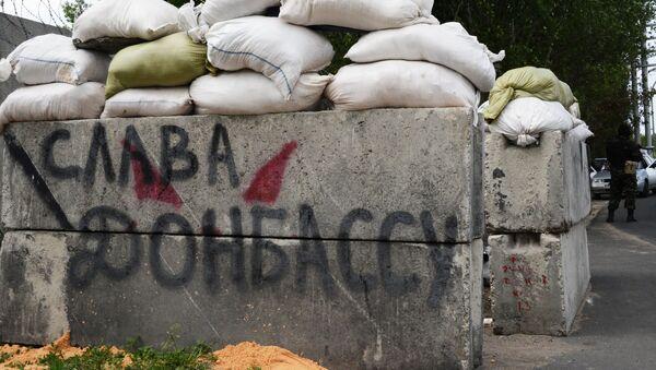 Графит у Донбасу, Украјина - Sputnik Србија