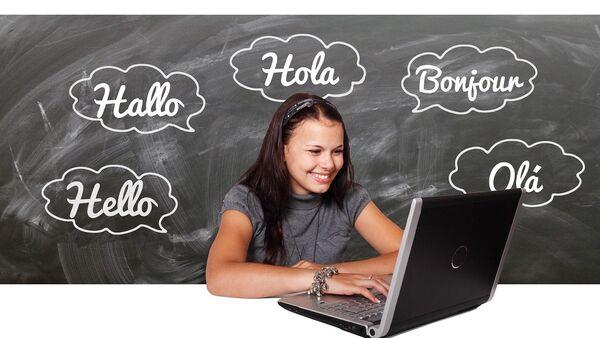 Učenje stranih jezika - ilustracija - Sputnik Srbija