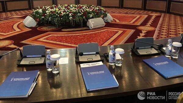Priprema za međusirijske pregovore u Astani - Sputnik Srbija
