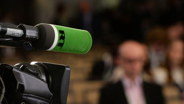Конференција РТ Информација, политика, медији: формирање новог светског поретка - Sputnik Србија