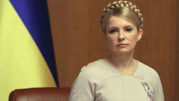 Јулија Тимошенко - Sputnik Србија