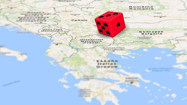 Balkan - Sputnik Srbija