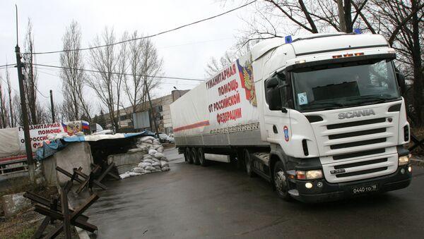 Хуманитарна помоћ за Донбас - Sputnik Србија