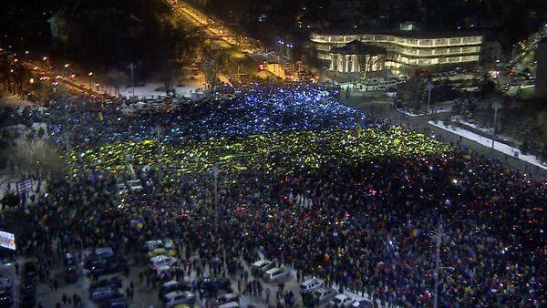 SERBIA_ Митинг в Бухаресте - Sputnik Србија