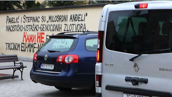 Grafit na Vladičanskom dvoru u Novom Sadu - Sputnik Srbija