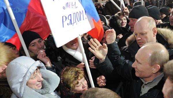 Predsednik Rusije Vladimir Putin na mitingu u centru Moskve - Sputnik Srbija
