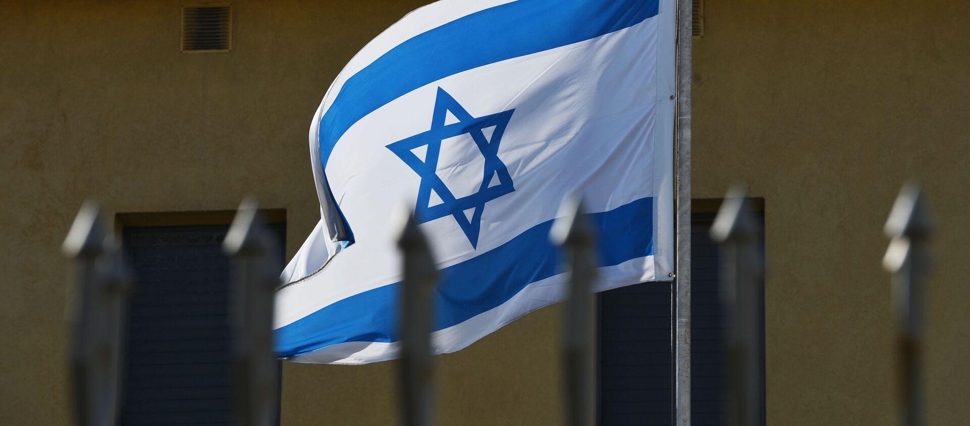 Застава Израела - Sputnik Србија, 1920, 27.02.2021