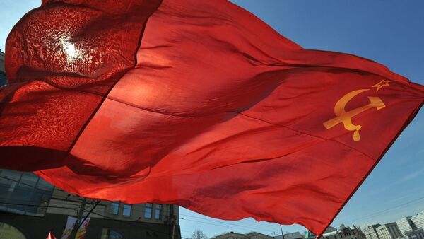 Zastava Sovjetskog Saveza - Sputnik Srbija