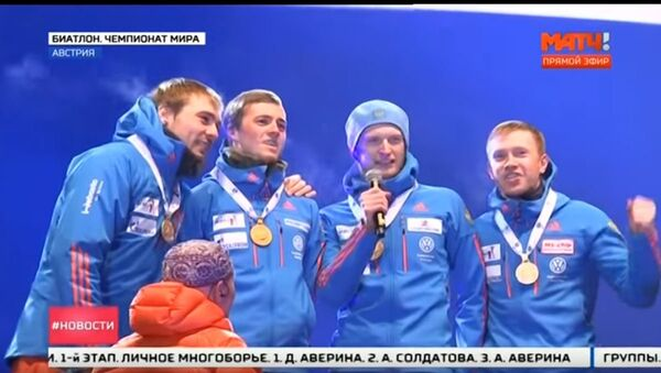 Ruski sportisti - Sputnik Srbija