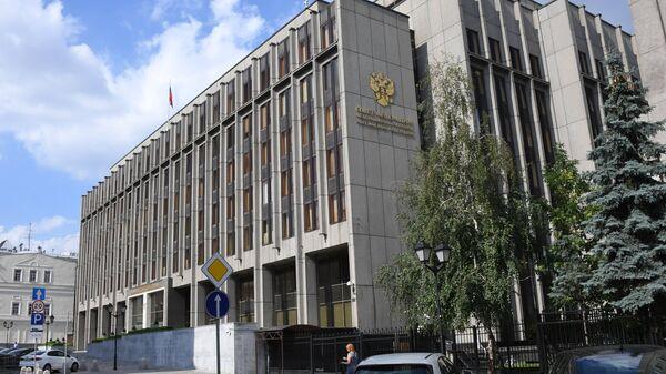Зграда Савета федерације Русије у Москви - Sputnik Србија