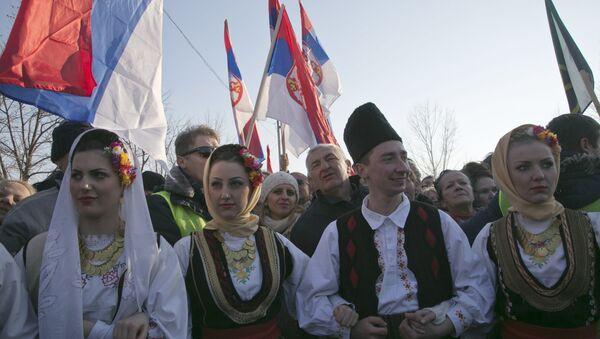 Срби са Косова - Sputnik Србија