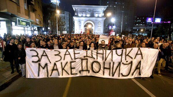 Protesti u Skoplju 27. febrara. 2017. godine - Sputnik Srbija