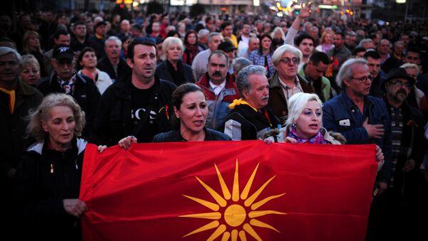 Protest u Makedoniji - Sputnik Srbija