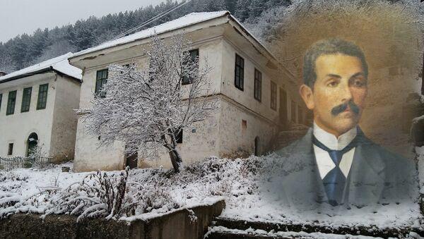 Серкиз Берберијан и његова кућа - Sputnik Србија