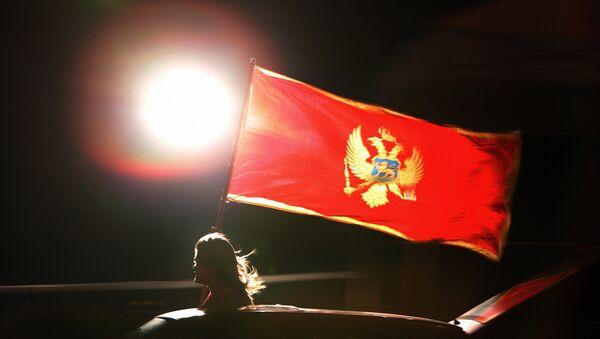 Црногорска застава - Sputnik Србија